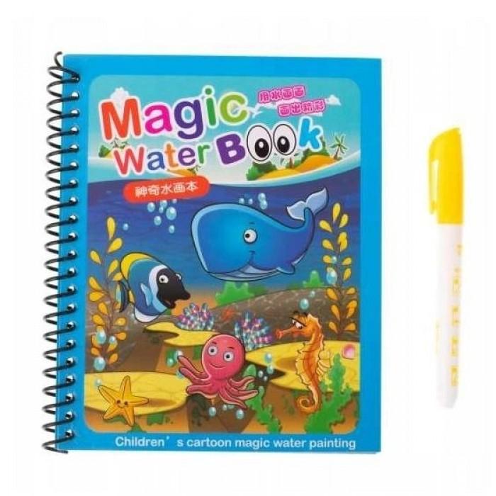 """Piešimo su vandeniu knygelė """"Vandenynas"""""""