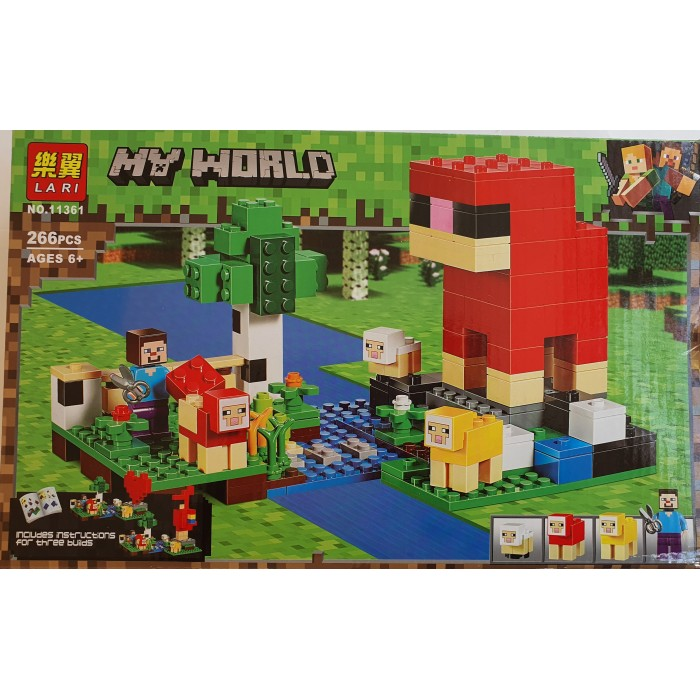 """My world"" konstruktorius 04"